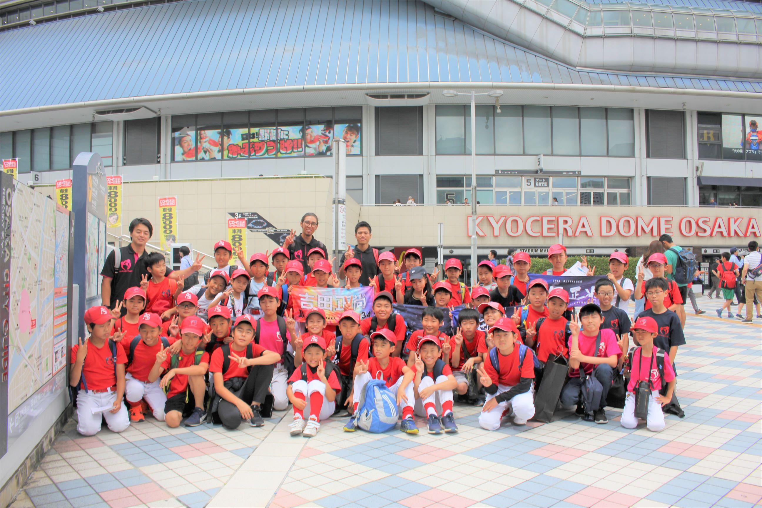 【プロ野球観戦イベント2019】