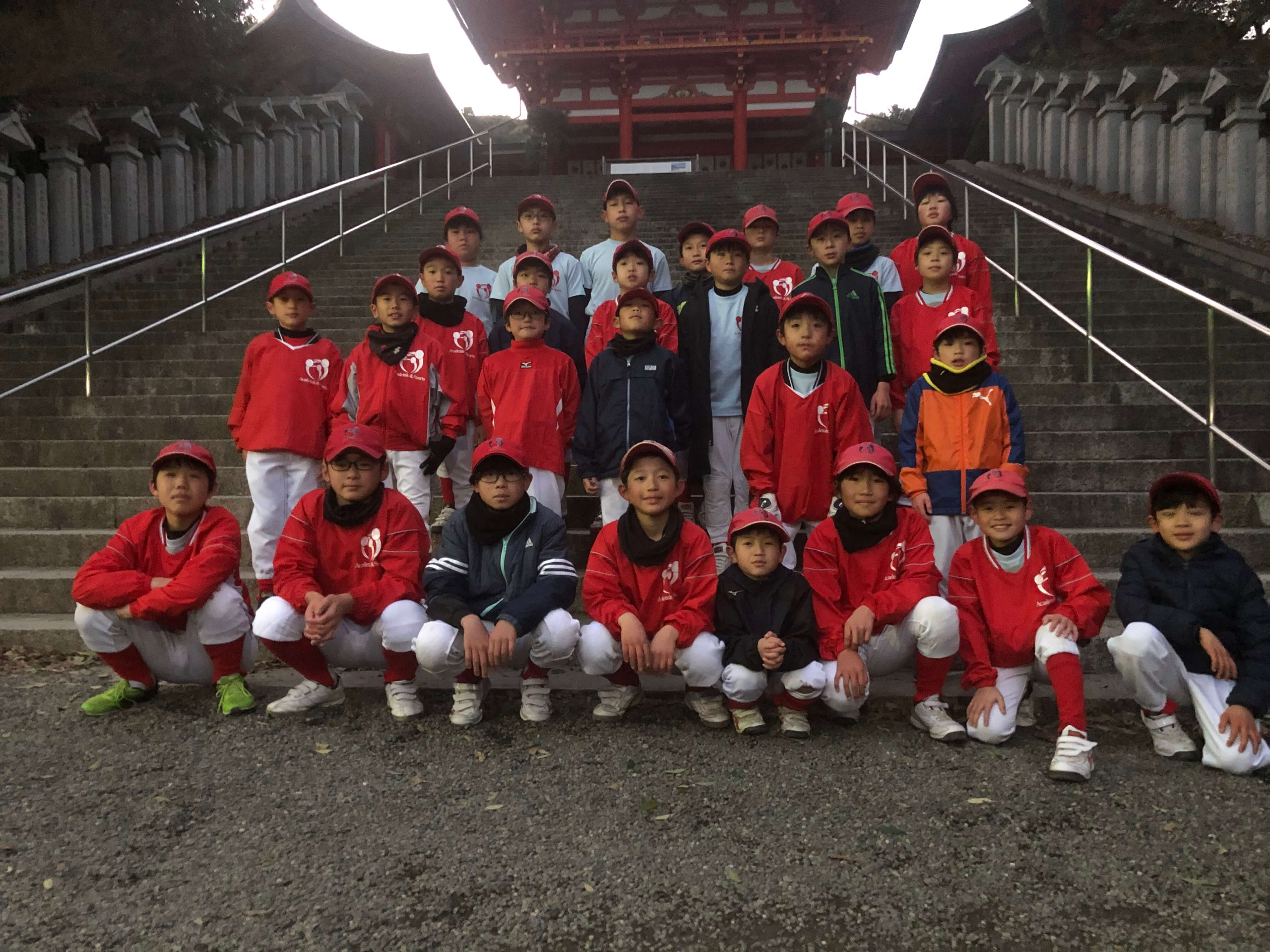 【大津(皇子山)野球スクール】
